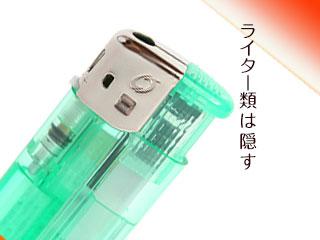 百円ライター