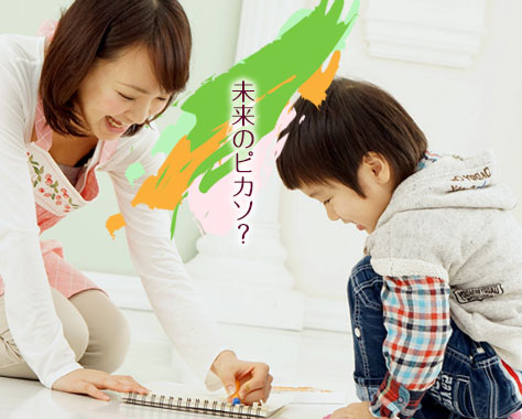 【3歳までの子育てで重要なポイント5つ】言語能力/人格/情緒…に好影響!