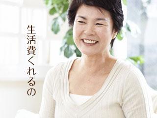 年配の女性が微笑む