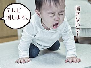 床の上で泣く子供