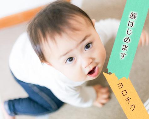 赤ちゃんのしつけはいつから?今でしょ!0歳の躾が成功する4つのコツ