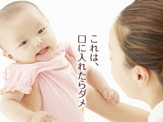 赤ちゃんを掴んで正面から見つめる母親