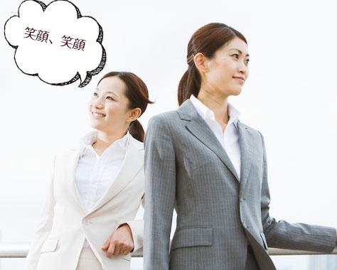 職場の人間関係が楽になる対処法!トラブらない距離感を保つコツ7つ