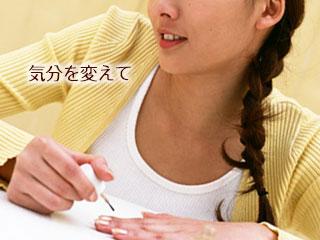 マニキュアを塗る女性