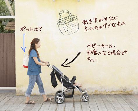 新生児の外出にこれだけは必要!赤ちゃん必須の持ち物/アイテム 厳選9