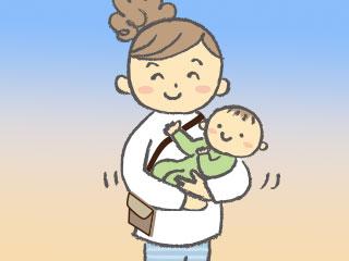 ショルダーバッグを掛けた母親が赤ちゃんを抱っこする