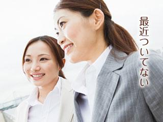 同僚女性と話す女性