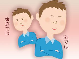 怒る男性と笑顔の男性