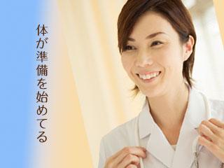 女医が笑顔で語る