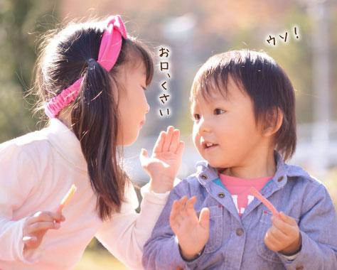 子供なのに口臭がキツくなる5つの原因と早急に取るべき効果的対策