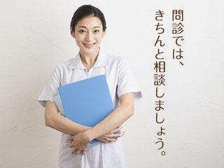 ファイルを持ったする女医