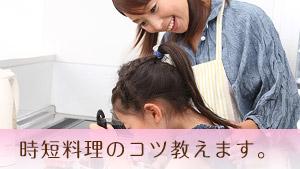 【時短料理テクニックまとめ】簡単皮むき~人気グッズ/家電まで多数!