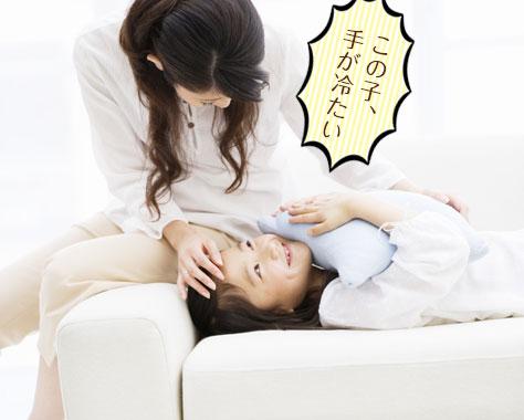 【子供の冷え症対策】キレやすくなる原因にも!低体温改善の方法10