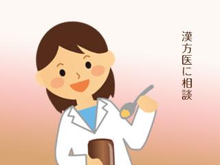 薬を調剤する医師