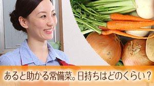 【常備菜の日持ちテクニック】雑菌をシャットアウトするコツ4つ