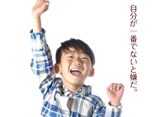 手を挙げる子供