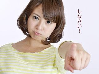 指差して怒る女性