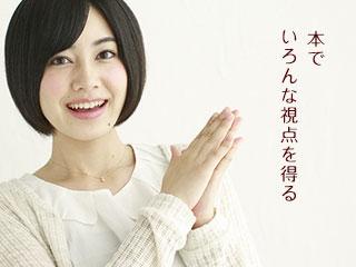 手を打って笑顔の女性
