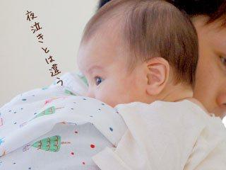 パパに抱き上げられた赤ちゃん
