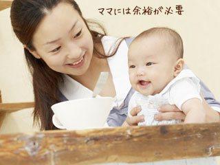 赤ちゃんに離乳食を食べさせる母
