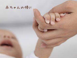 赤ちゃんの手を握る母の手
