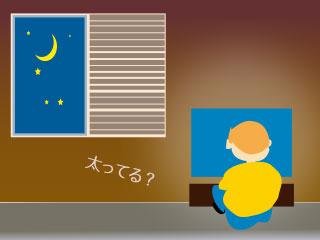 TVゲームしている肥満児