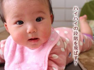 腹ばいの赤ちゃん