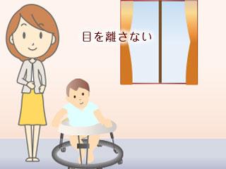 歩行器に乗る赤ちゃんの傍に立つ母親