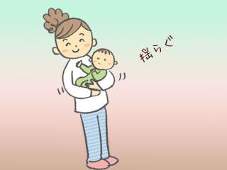 赤ちゃんを抱っこして揺れる母親