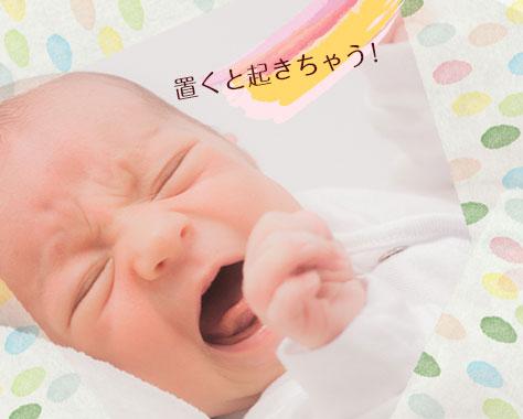 抱っこしないと寝ない赤ちゃんの上手な抱き方/置き方9のコツ