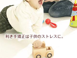 玩具を掴む赤ちゃん