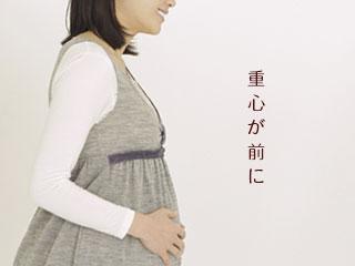 横から見た妊婦