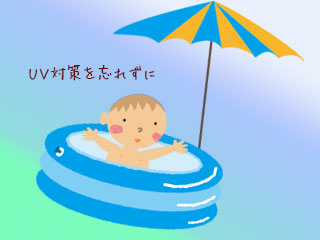 子供用プールの傍に日傘を立てる