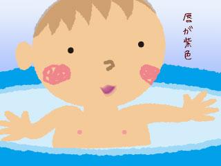 プールの中で唇が紫色の子供