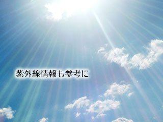 夏空の光線と雲