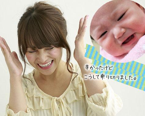 赤ちゃんが泣くとイライラ!叩く寸前ママが乗り切った方法16