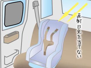 車内のチャイルドシートに日光が射しこむ