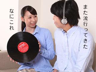 レコードを持つ妻とヘッドホンする夫