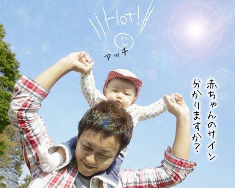 赤ちゃんの熱中症サインを見逃さない!知っておくべき症状/対策