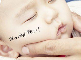 赤ちゃんのほっぺを触る親