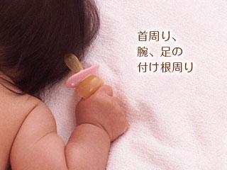 うつ伏せの赤ちゃん