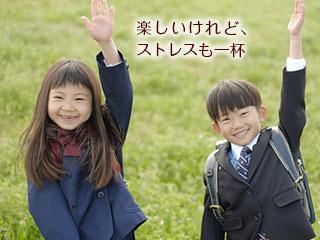 小学生が手を挙げている