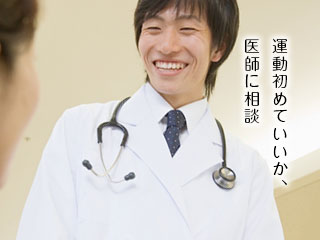 医師と患者の女性