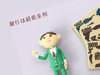 紙幣の横で金利を説明する男