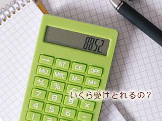 電卓とノートとボールペン