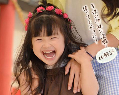 【小中学生】♪美少女らいすっき♪ 357 【天てれ・子役・素人・ボゴOK】 [転載禁止]©2ch.netYouTube動画>27本 ->画像>719枚