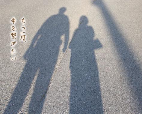 夫婦仲を修復する10の方法と別居/離婚に繋がるNG言動