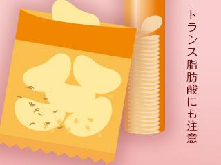 揚げ物系スナック菓子