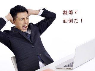 ノートパソコンに向かいながら頭を抱える男性