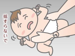赤ちゃんの体をゆする